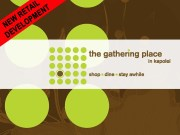 The Gathering Place in Kapolei