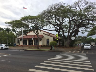 Lihue Post Office – For Sale View1
