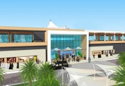 Palm Mall Sohar